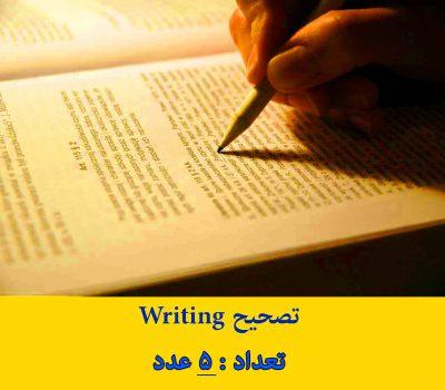 تصحیح Writing پنج عدد