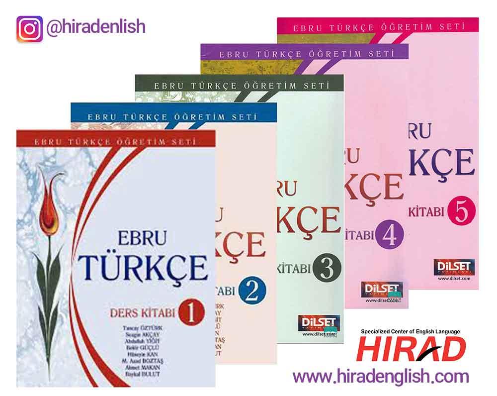 دوره آموزش زبان ترکی استانبولی ویژه نوجوانان مرکز زبان هیراد