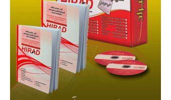 بسته-های-خودآموز-مکالمات،-مکاتبات-تجاری (1)
