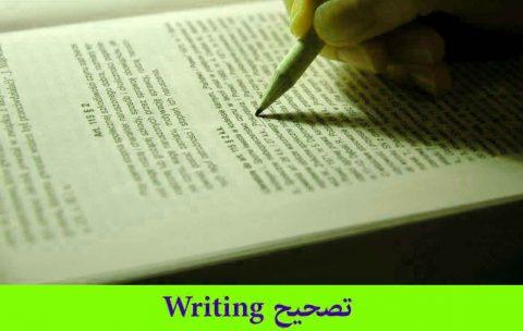 تصحیح-Writing-یک-عدد (1)