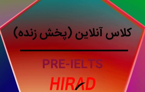 کلاس-آنلاین-PRE-IELTS (1)