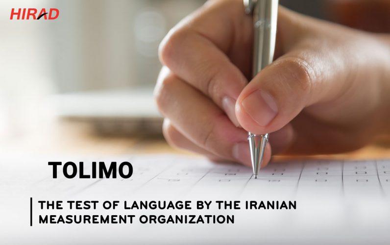 TOLIMO-1